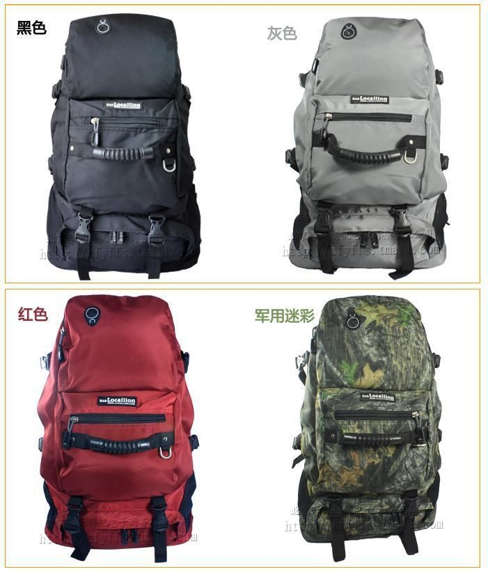 35L Outdoor Climbing Camping Travel Bag Backpack 065