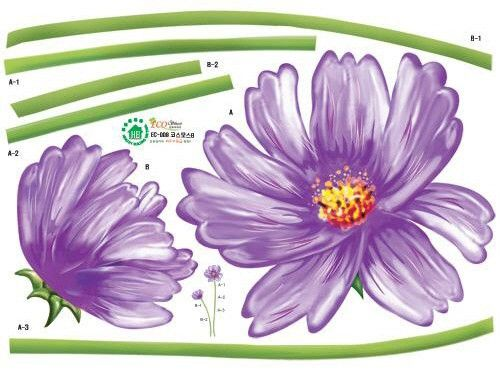 PURPLE COSMOS FLOWERS Adhesive Removable Wall Home Decor Accents